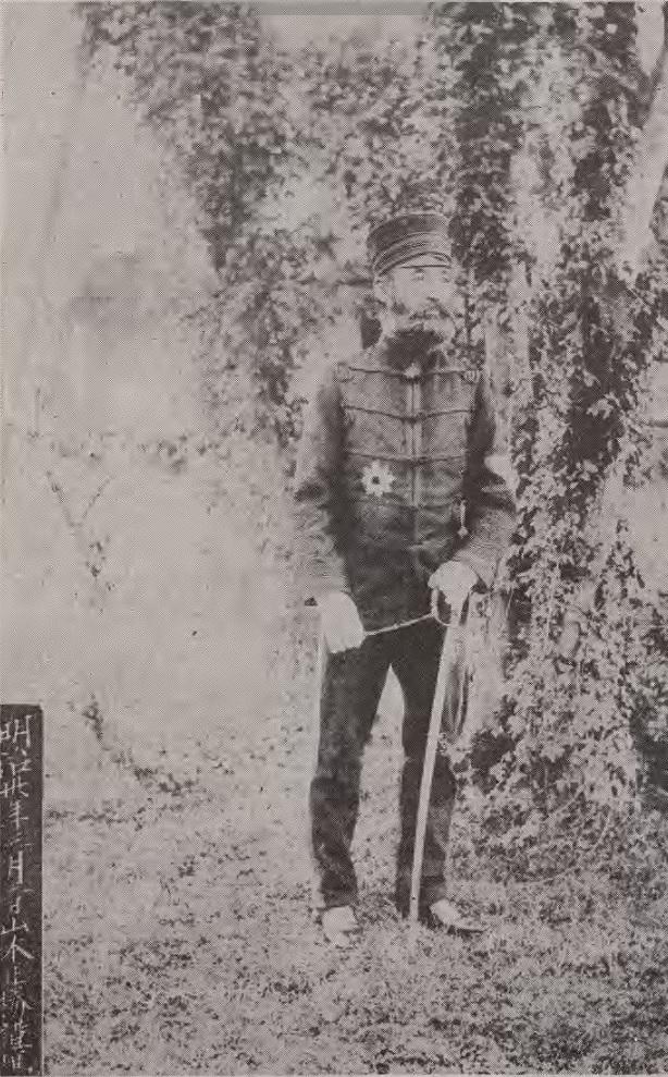 明治30年乃木希典台湾総督時代回顧乃木将軍
