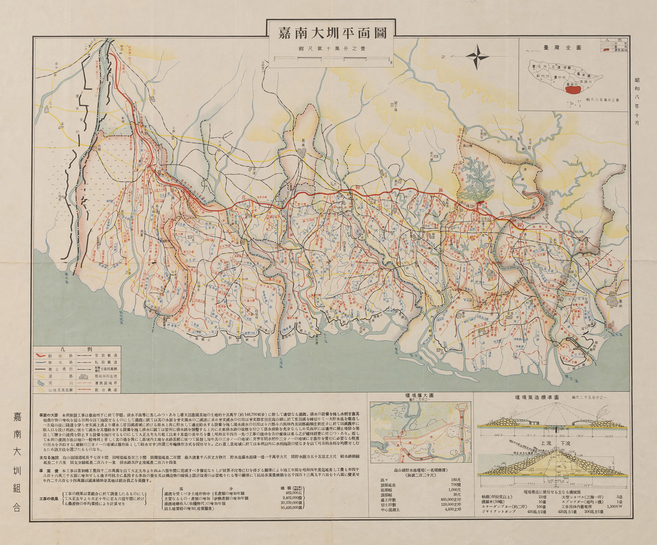 Map_of_Kanan_Irrigation_System