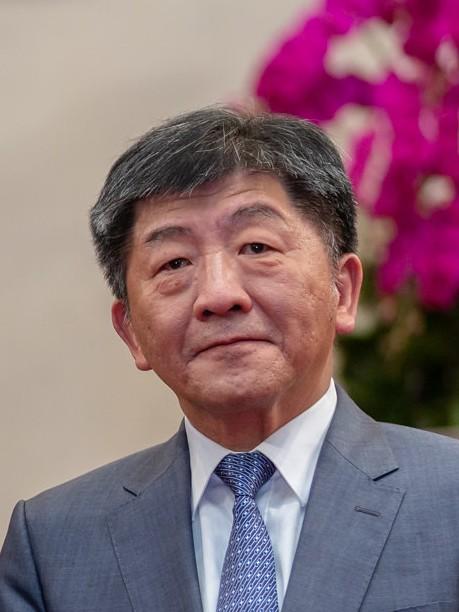 陳時中台湾政治家