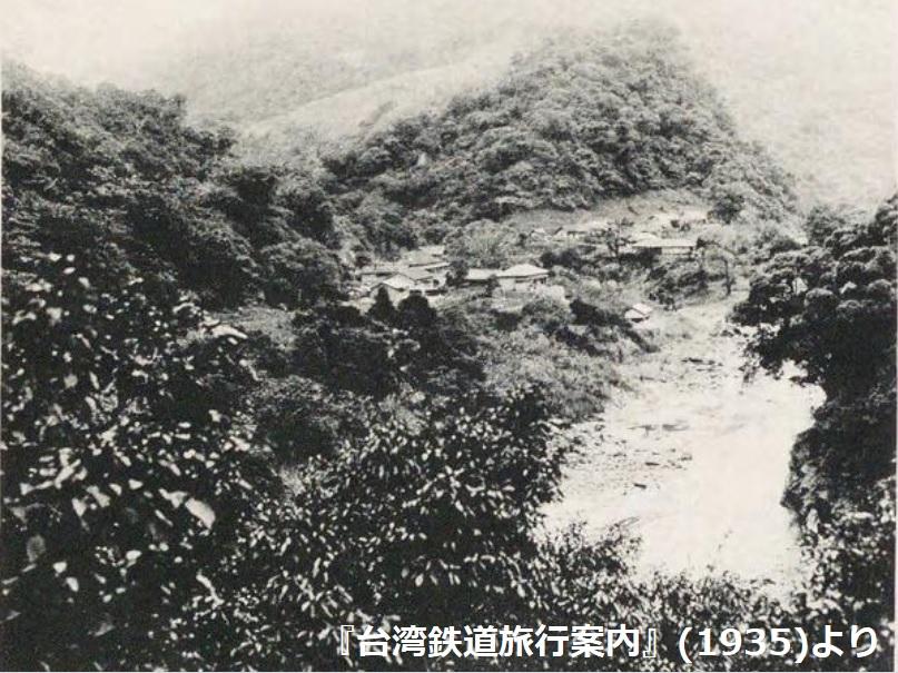 1935年台湾鉄道旅行案内烏来