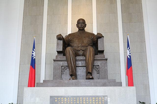 台北国父記念館