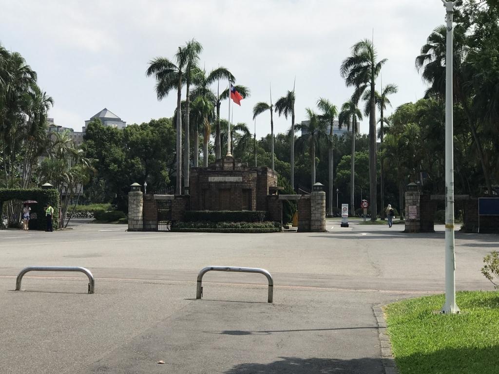 台湾大学正門