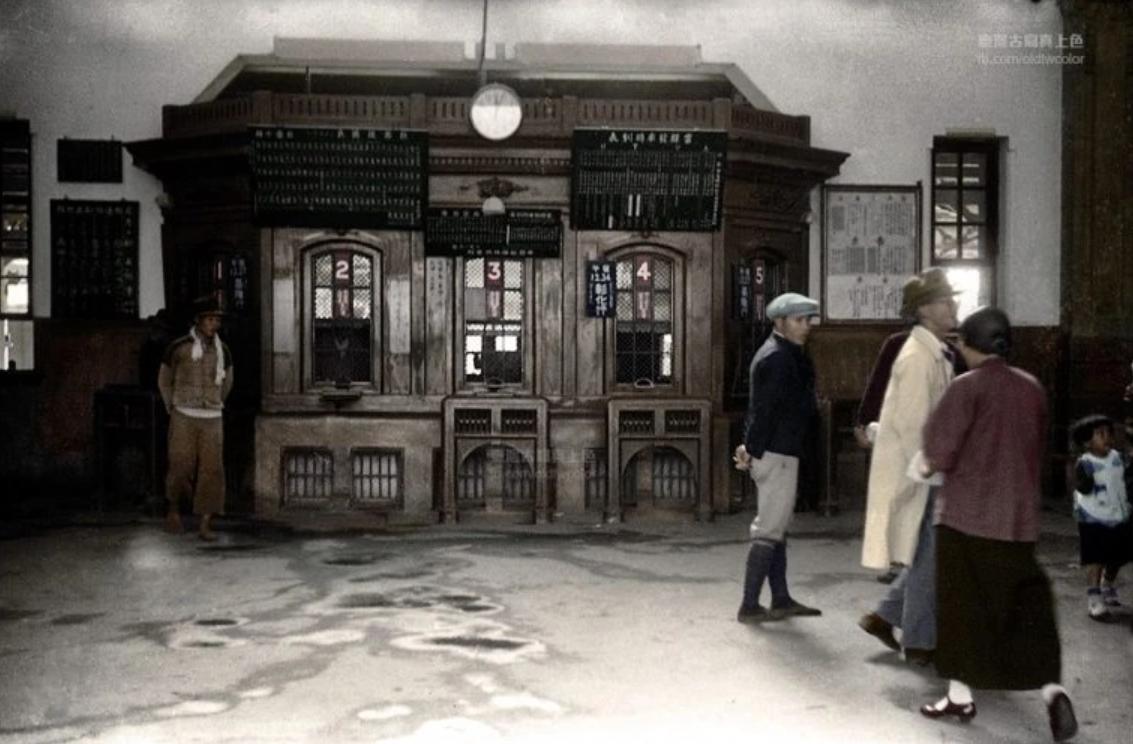 1940台湾台中駅改札口