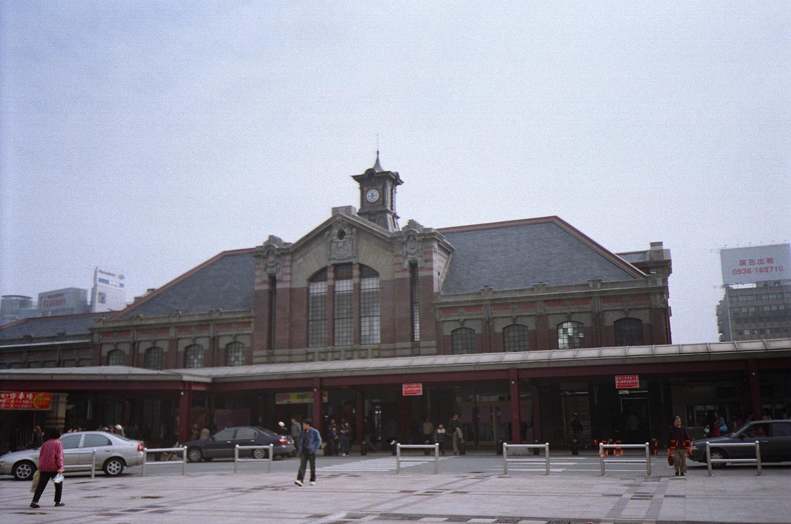 2代目台中駅
