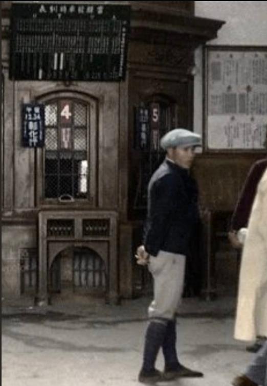 1940台湾台中駅