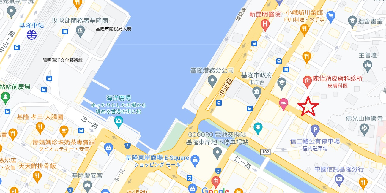 基隆の岸田呉服店